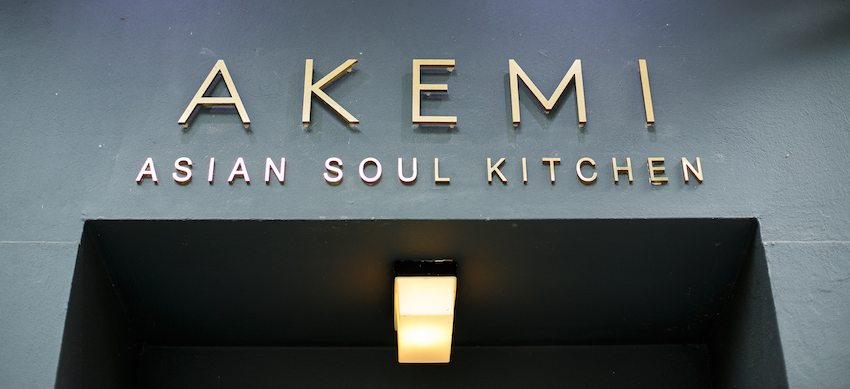 berlin-restaurants-akemi-einrichtung-eingang