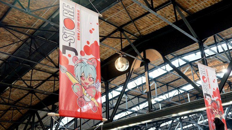 berlin-japanischer-weihnachtsmarkt-2015-18