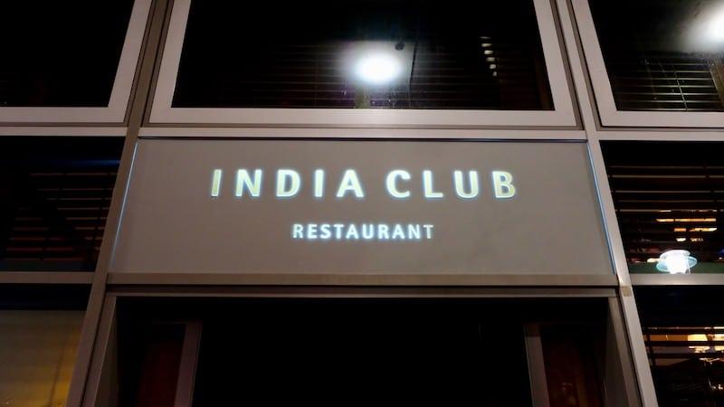 der india club berlin fine dining im edel inder berlin ick liebe dir. Black Bedroom Furniture Sets. Home Design Ideas